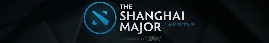 The Shanghai Major 2016