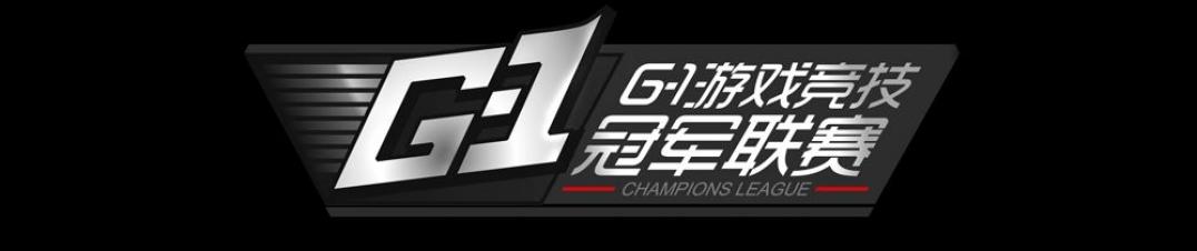 G-1 Champions League 2012