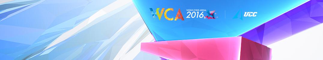 WCA 2016 - Dota 2